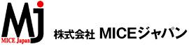 株式会社MICEジャパン