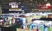 展示会レポート :  「第8回 イベント総合EXPO」