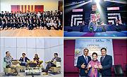 IT&CM Asia 2016参加レポート