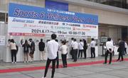 スポーツ・ウェルネス産業の 総合展示会「Sports & Wellness Week」開催