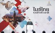 TCEB: 2022年に向けた タイの3つのMICE戦略を発表