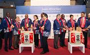 TICAD Ⅵ(第6回アフリカ開発会議)でジャパンフェア併催
