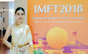 IMFT 2018 International Media Familiarisation Trip