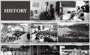 社業とMICEの50年の歩みを振り返る 一般社会にも知らせたいMICEの魅力