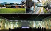 国立京都国際会館にニューホールが待望のオープン