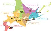 北海道MICE商談会 講演:Beyond MICE ここが違う! 北海道