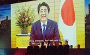 アジア初開催となる英国旅行業協会(ABTA) 年次総会を東京で開催