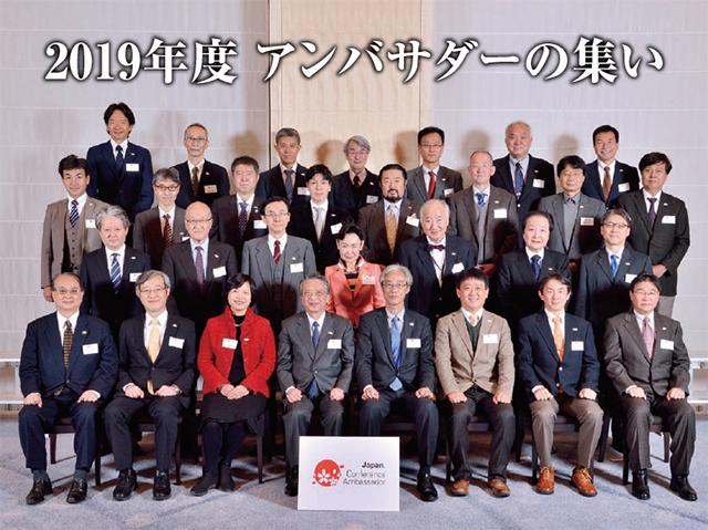 2020_01tsudoi.jpg