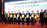 アジアの展示会発展を目的に開催 2016 AFECA Annual General Meeting