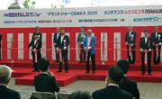 関西ホテルレストランショーなど総合7展をインテックス大阪で開催