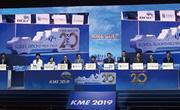 韓国で 第20回を迎えた「KOREA MICE EXPO」