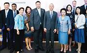 Thailand MICE Forum August 29, 2019
